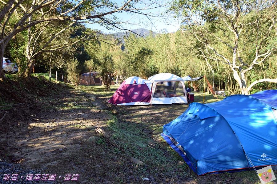 確幸莊園露營DSC_2833.JPG
