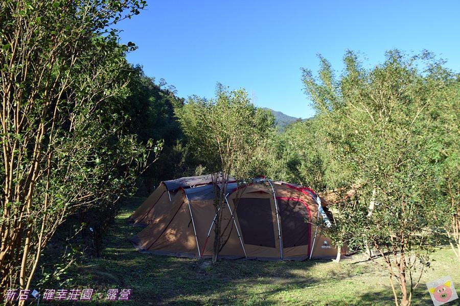 確幸莊園露營DSC_2836.JPG