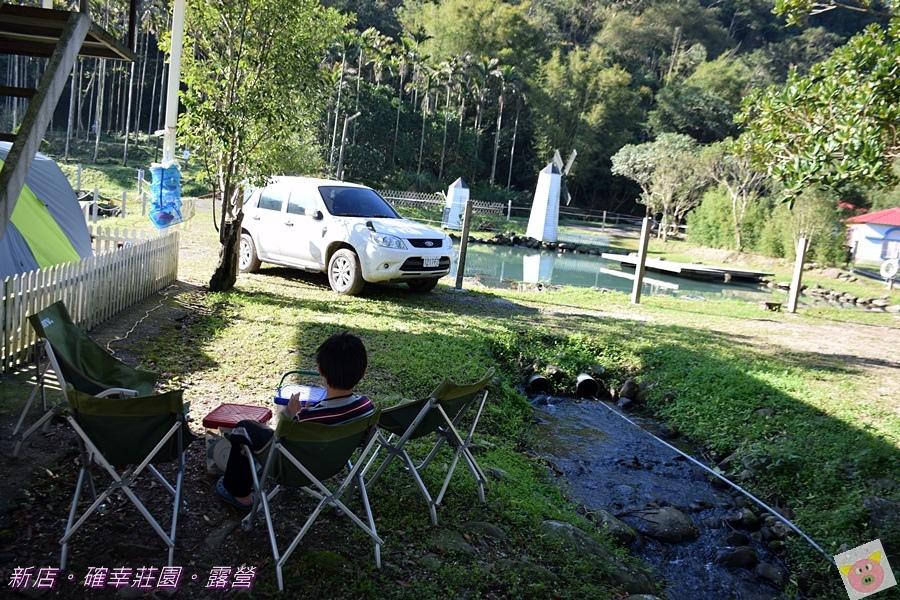 確幸莊園露營DSC_2864.JPG