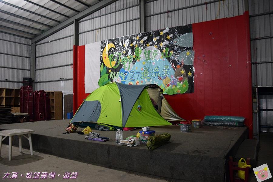 松望農場露營DSC_3077.JPG