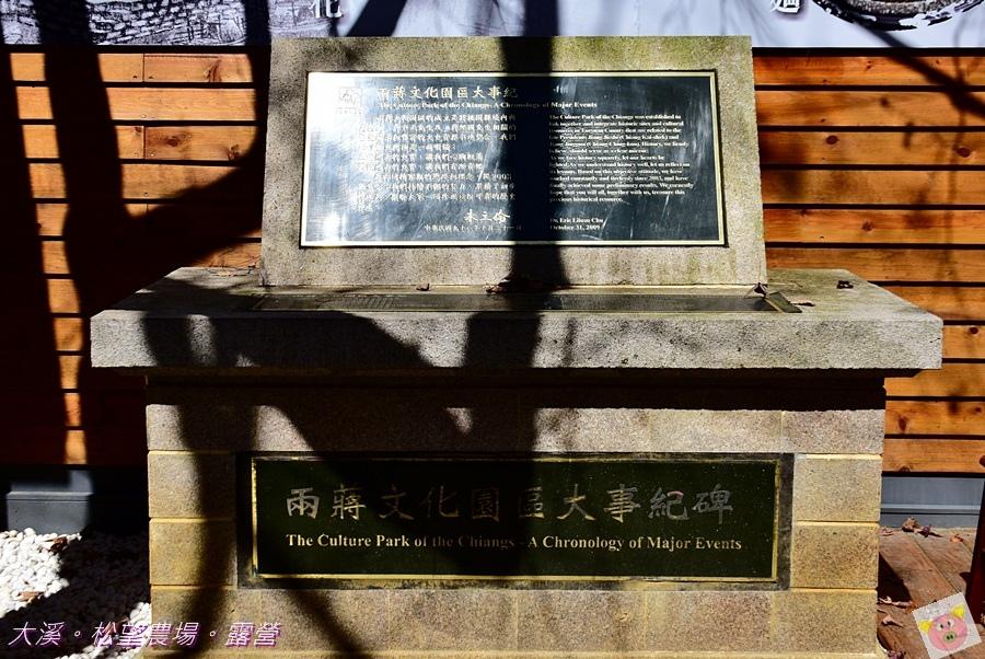 松望農場露營DSC_3198.JPG