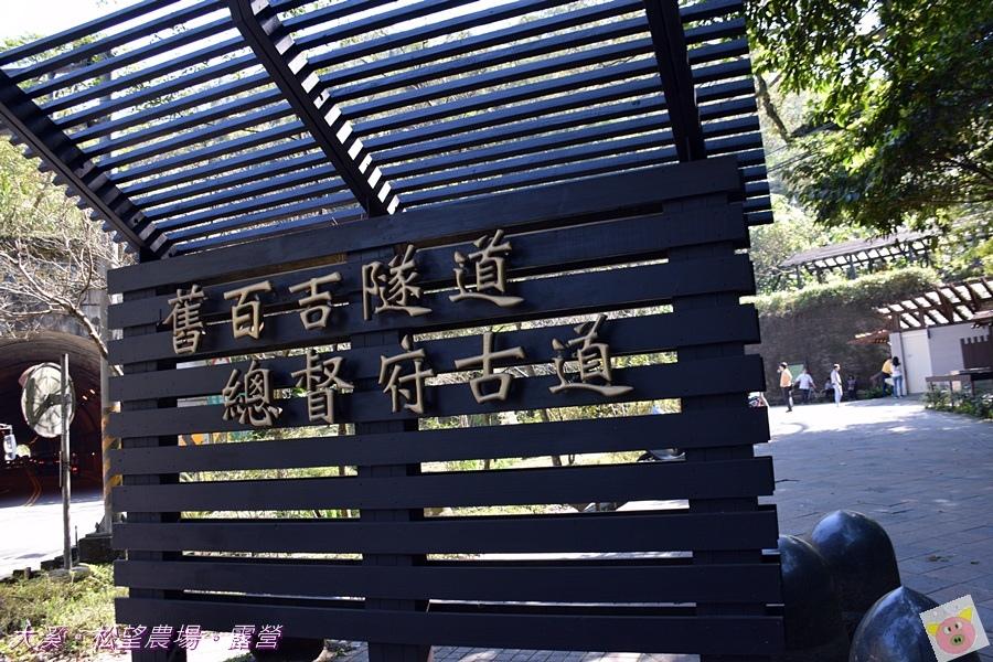 松望農場露營DSC_3254.JPG
