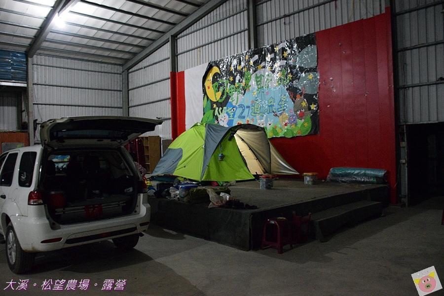松望農場露營DSC_3346.JPG