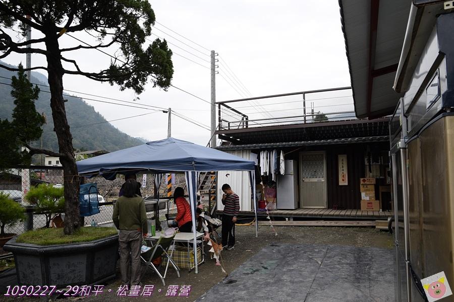 松畫居露營DSC_3824-013.JPG