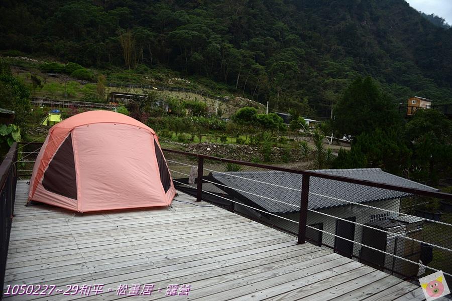 松畫居露營DSC_3826-014.JPG