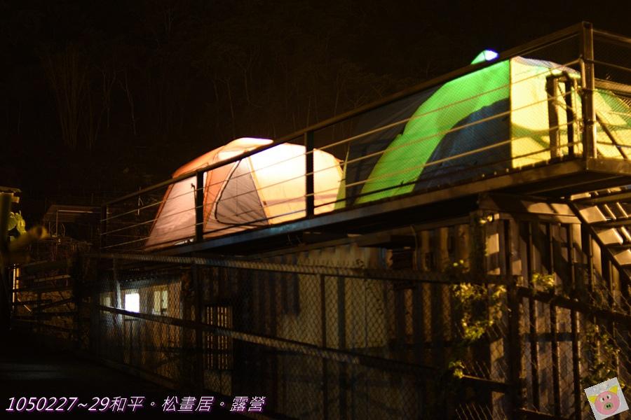 松畫居露營DSC_3882-022.JPG