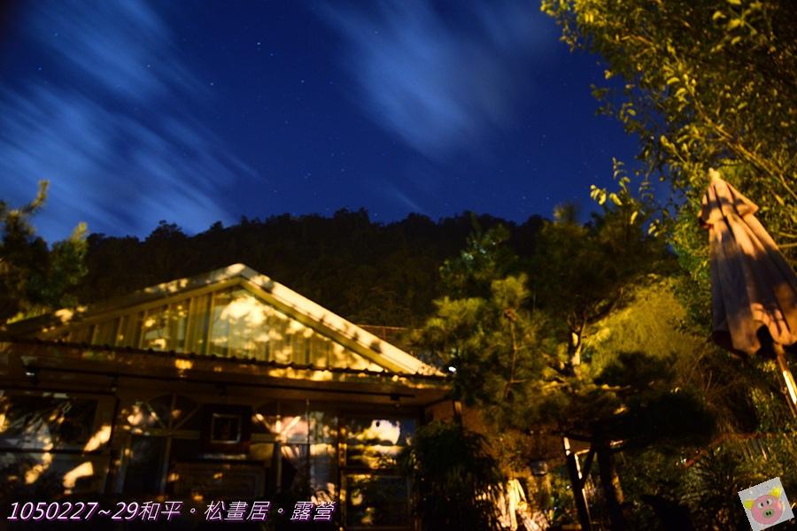 松畫居露營DSC_3932-029.JPG