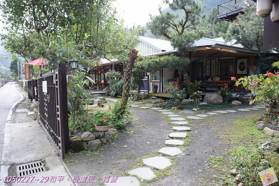 松畫居露營DSC_4000-034.JPG