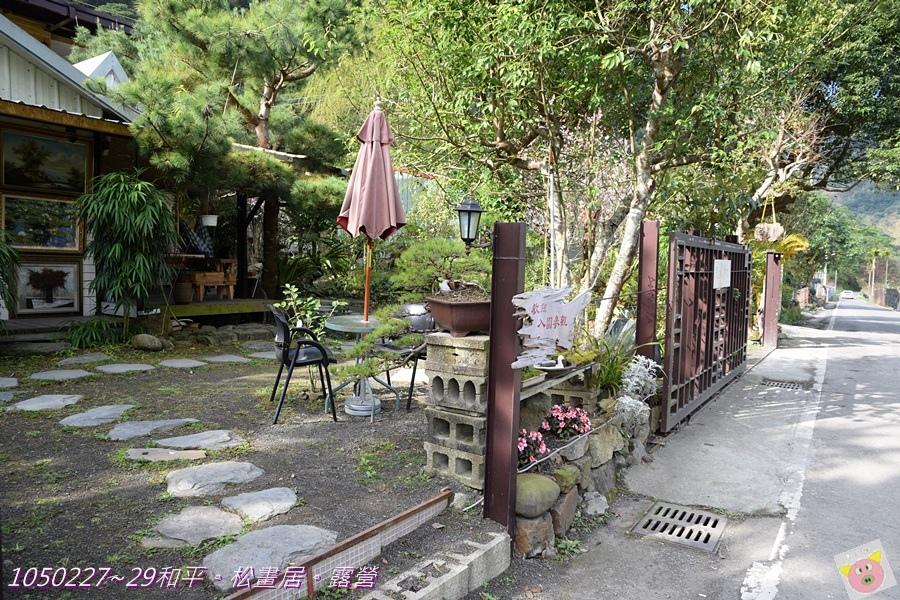 松畫居露營DSC_4006-038.JPG