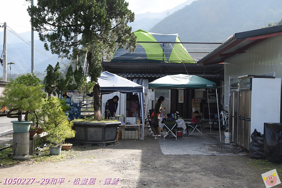 松畫居露營DSC_4011-041.JPG