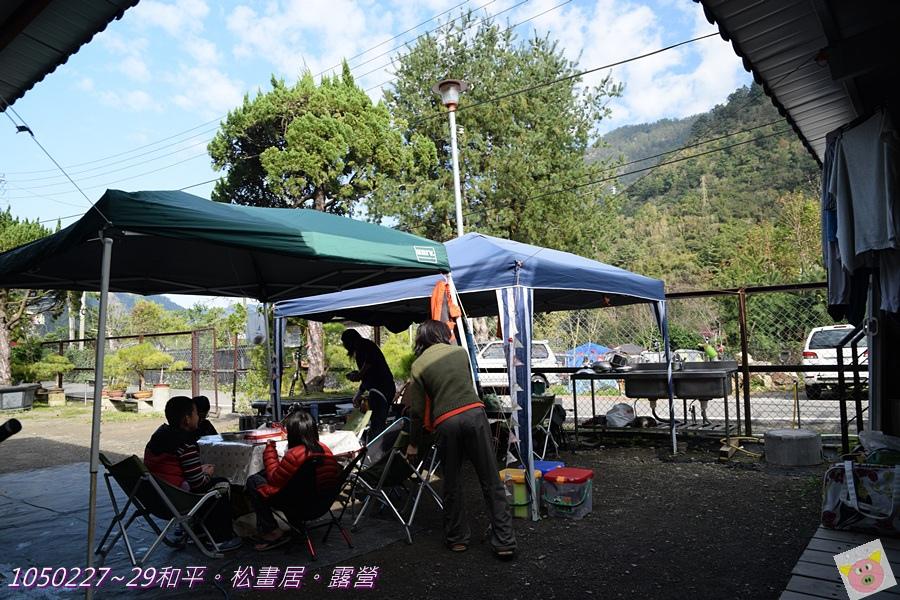 松畫居露營DSC_4017-045.JPG