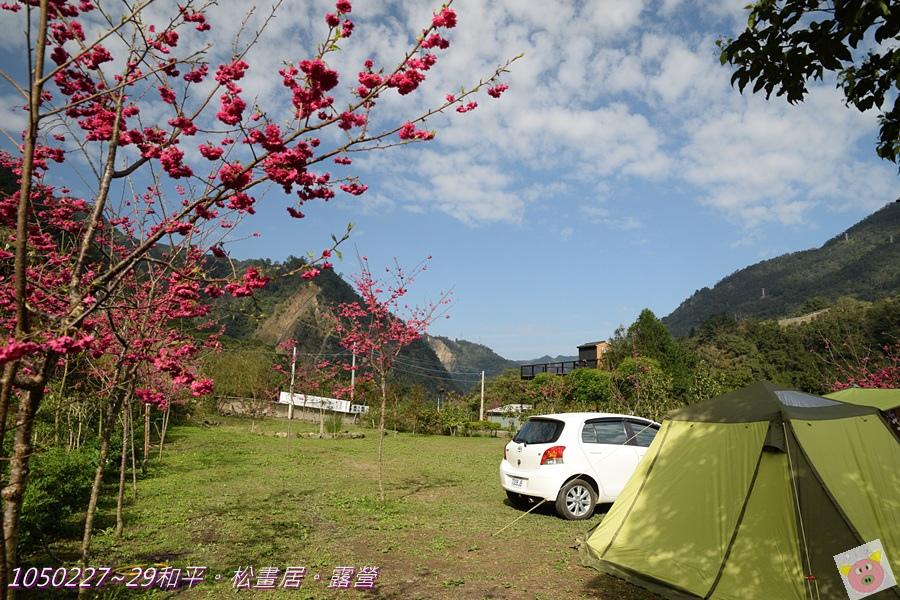 松畫居露營DSC_4034-053.JPG