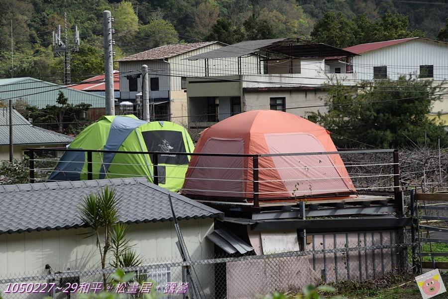 松畫居露營DSC_4042-058.JPG
