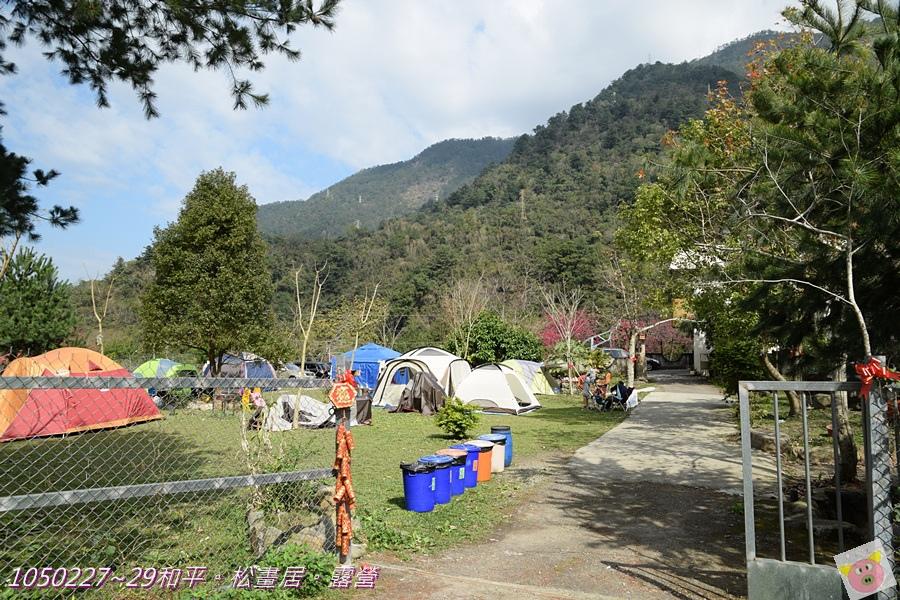 松畫居露營DSC_4050-062.JPG