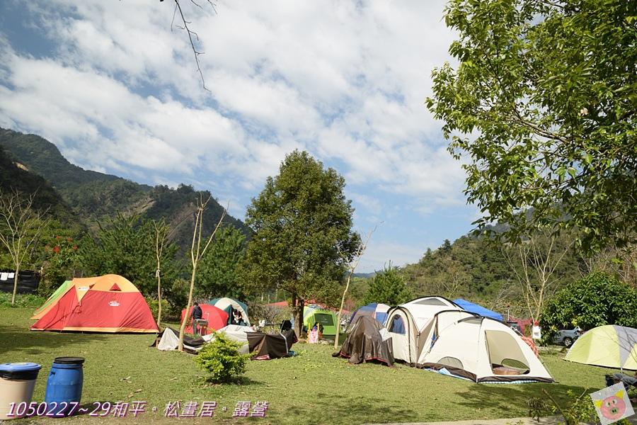 松畫居露營DSC_4052-064.JPG