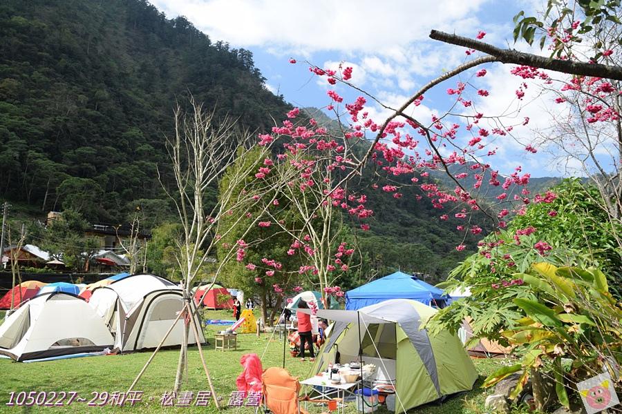 松畫居露營DSC_4061-067.JPG