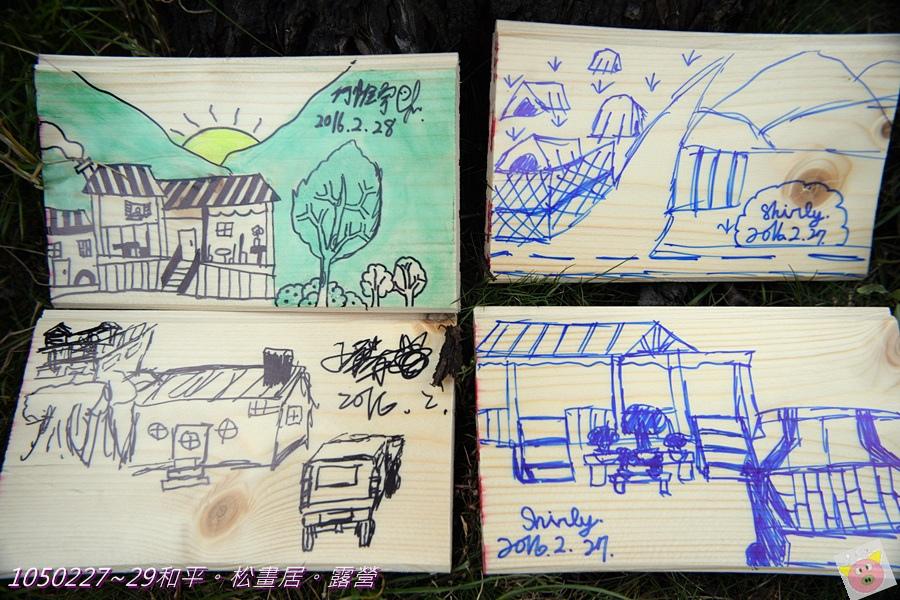 松畫居露營DSC_4312-099.JPG