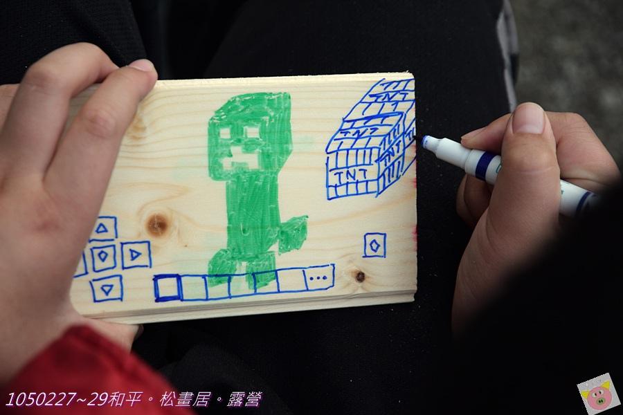 松畫居露營DSC_4344-105.JPG