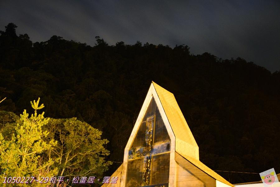 松畫居露營DSC_4419-114.JPG