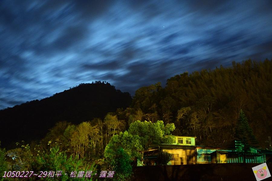 松畫居露營DSC_4425-115.JPG