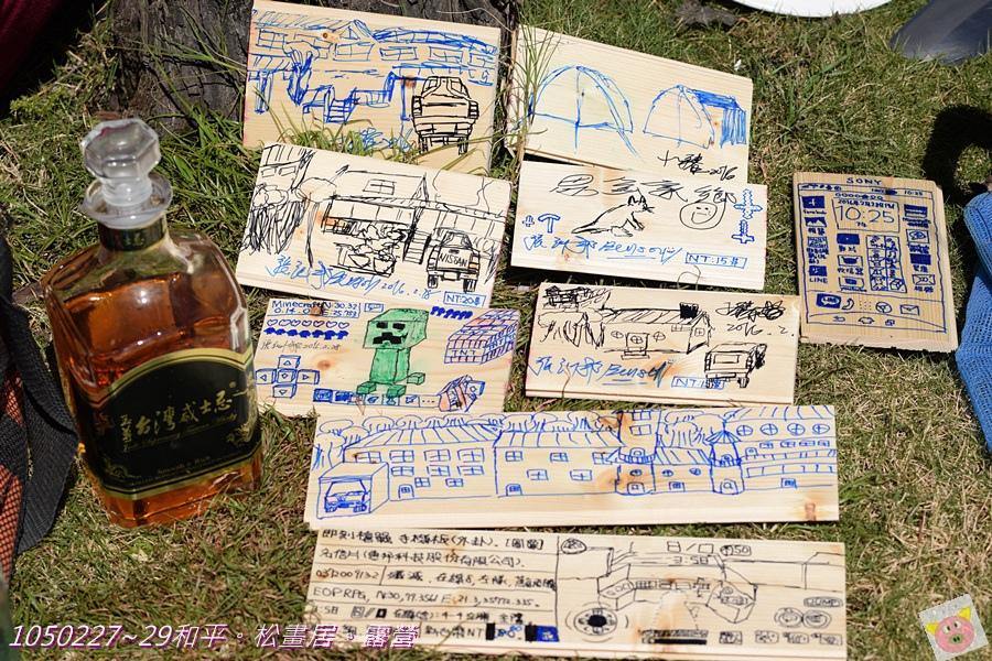 松畫居露營DSC_4682-129.JPG