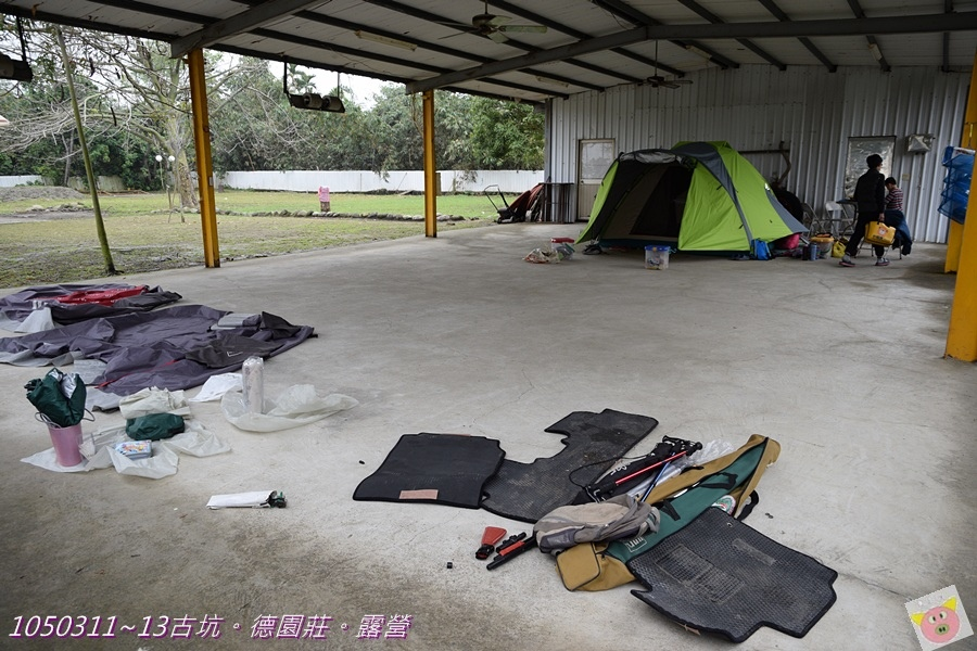 德園莊露營DSC_6422-002.JPG