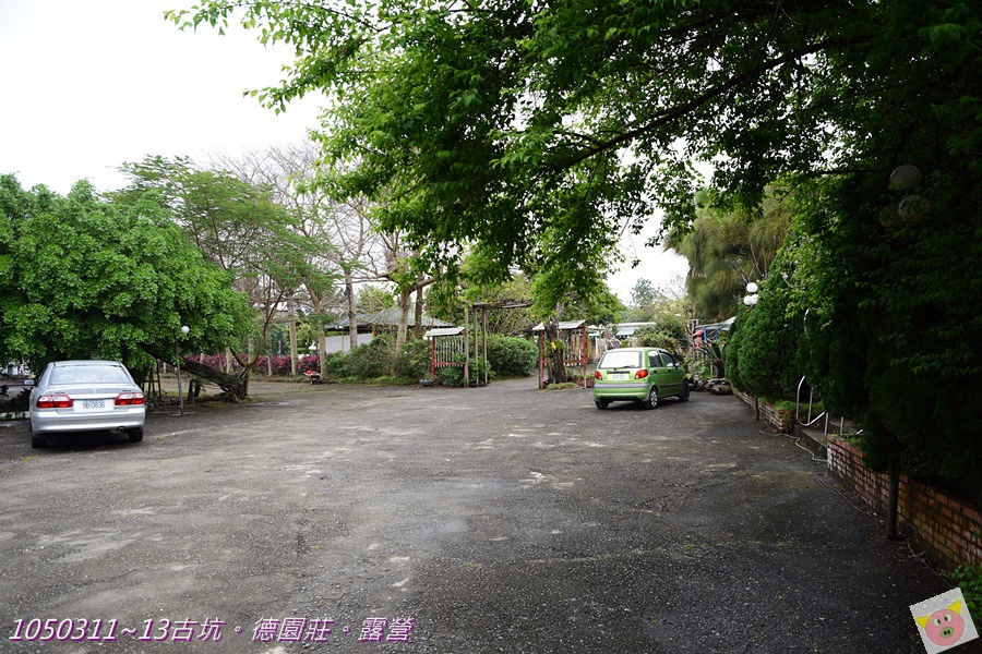 德園莊露營DSC_6430-004.JPG