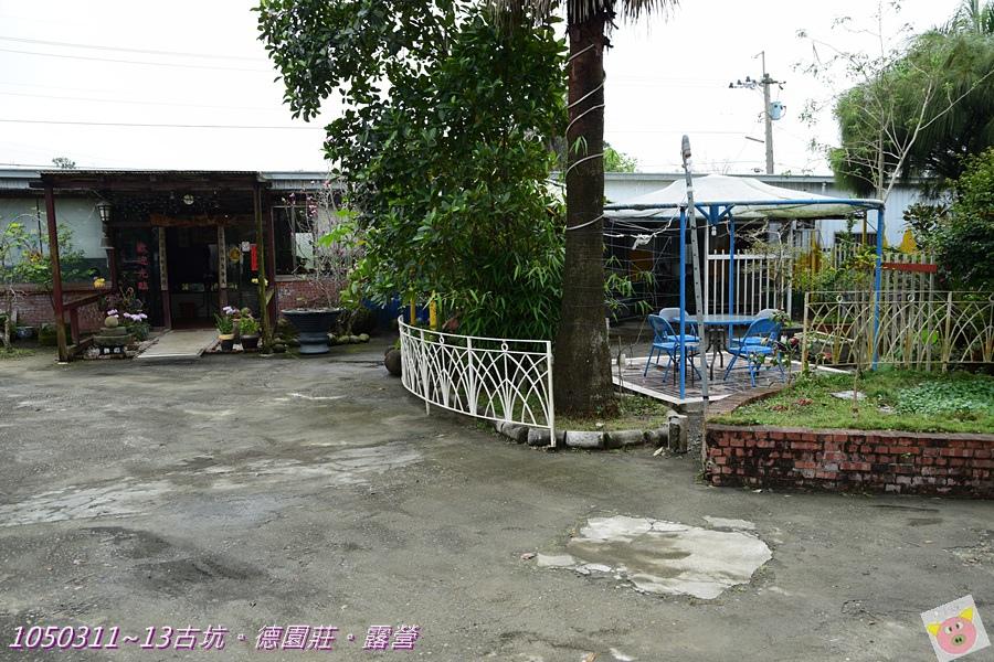 德園莊露營DSC_6435-007.JPG