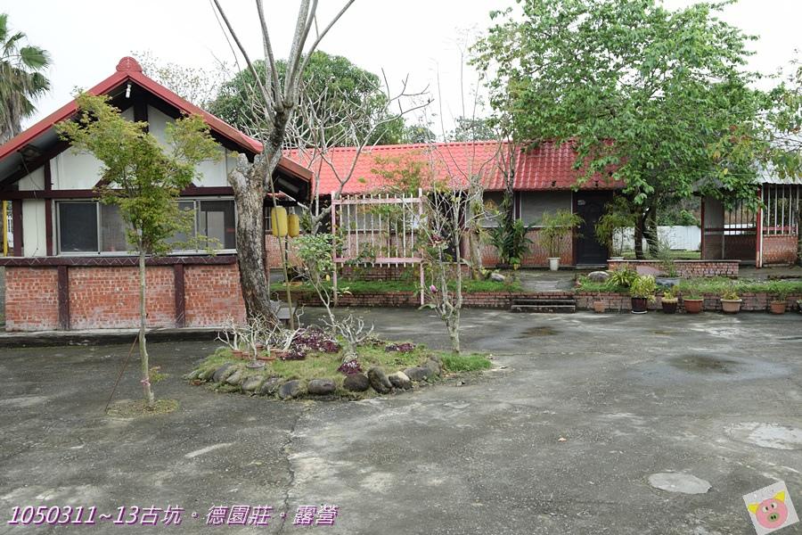 德園莊露營DSC_6466-017.JPG