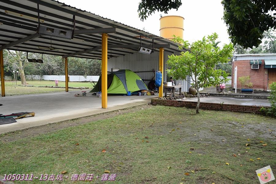 德園莊露營DSC_6472-023.JPG