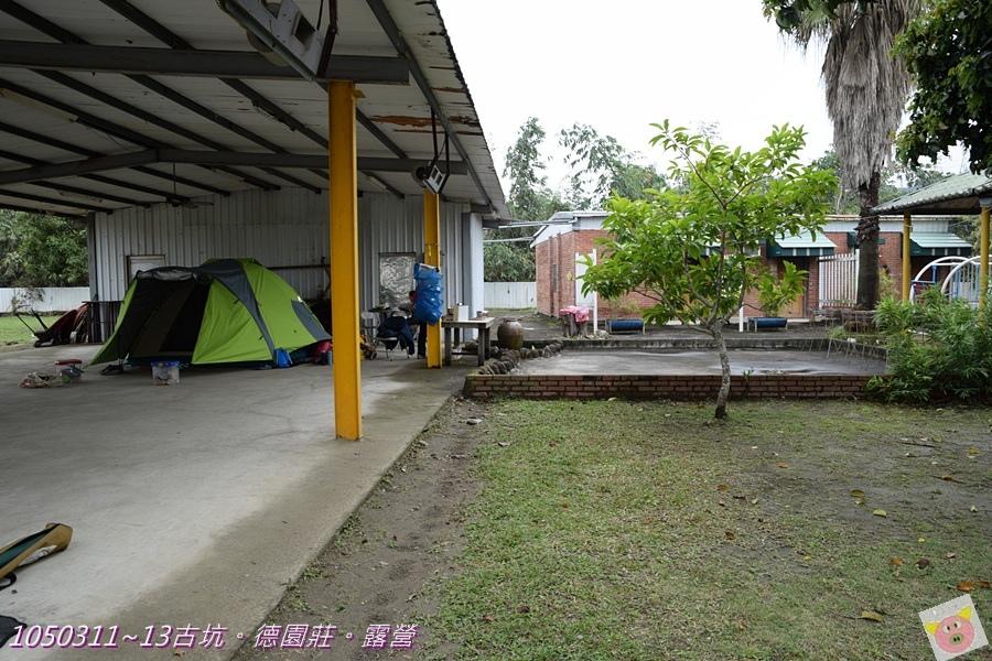 德園莊露營DSC_6489-029.JPG