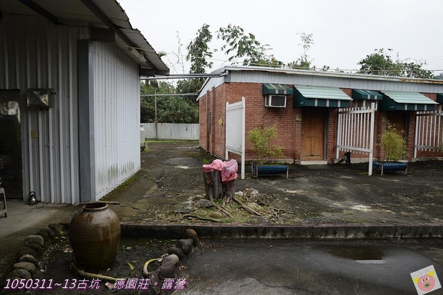 德園莊露營DSC_6491-030.JPG