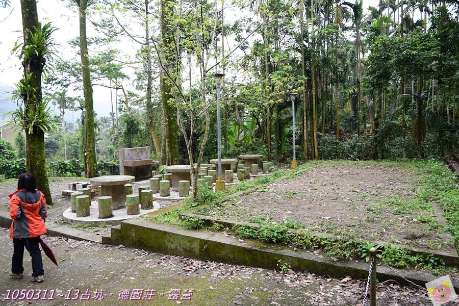 德園莊露營DSC_6593-060.JPG
