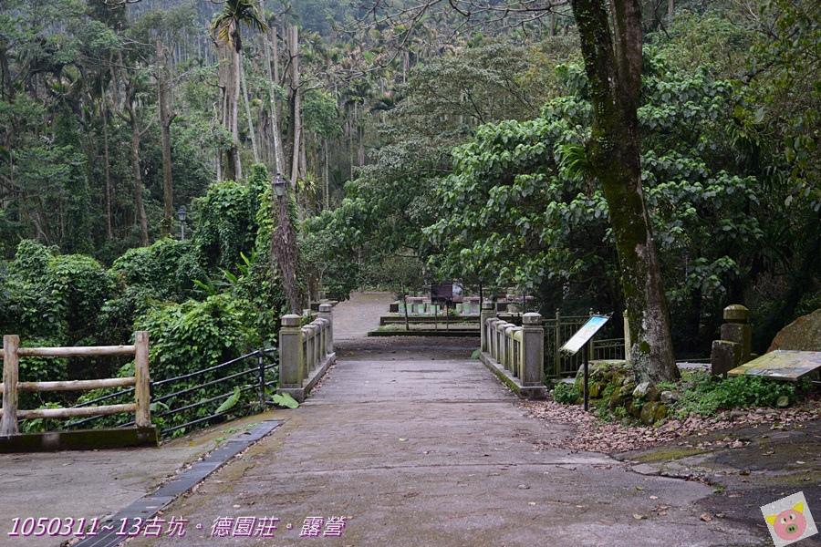 德園莊露營DSC_6603-066.JPG