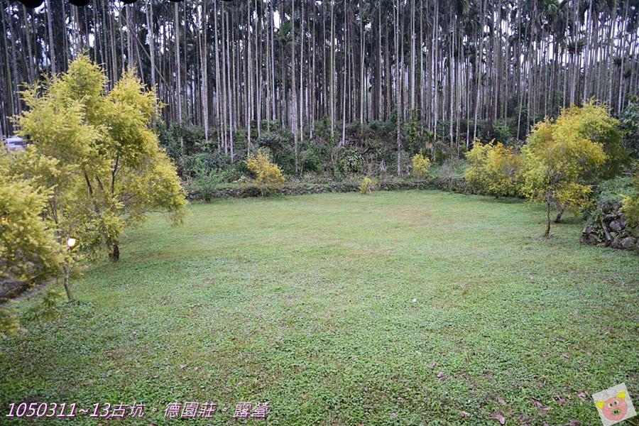 德園莊露營DSC_6683-085.JPG
