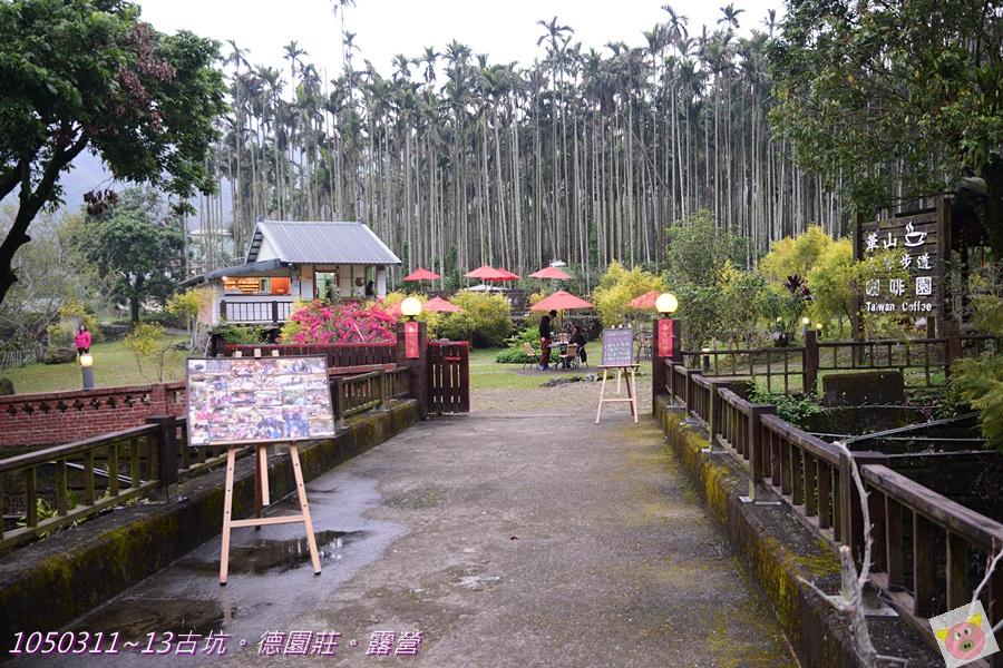 德園莊露營DSC_6687-087.JPG