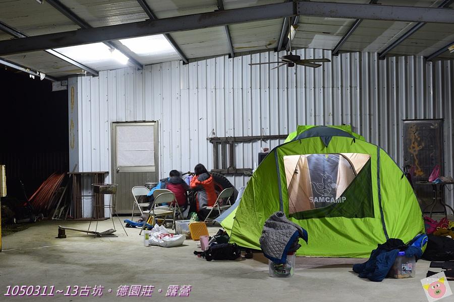 德園莊露營DSC_6722-094.JPG