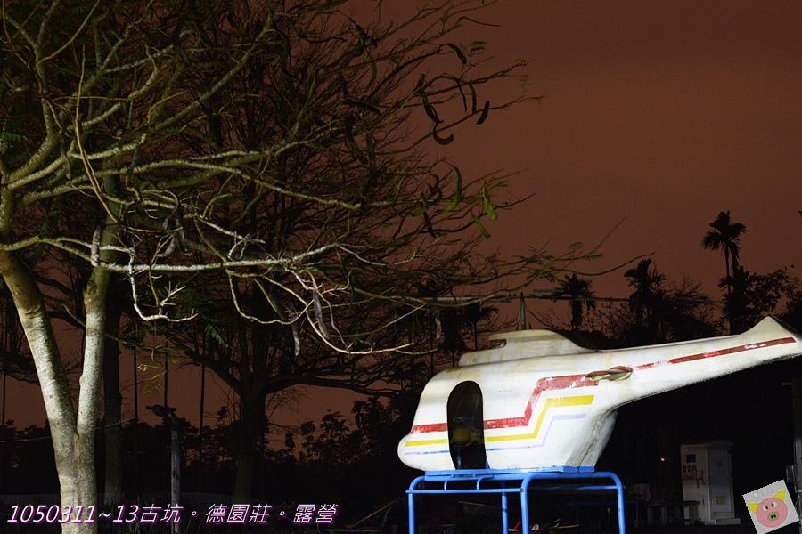 德園莊露營DSC_6731-096.JPG