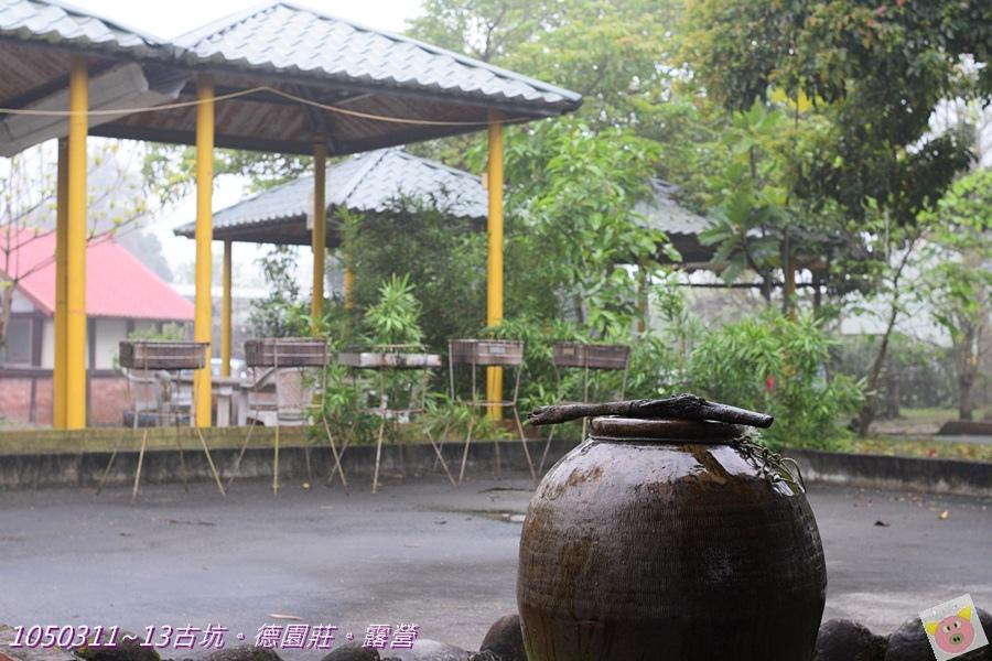 德園莊露營DSC_6739-097.JPG