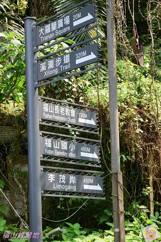 福山緣DSC_7704-016.JPG