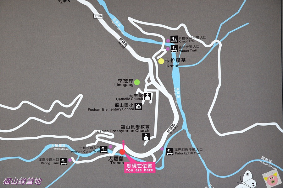 福山緣DSC_7706-017.JPG