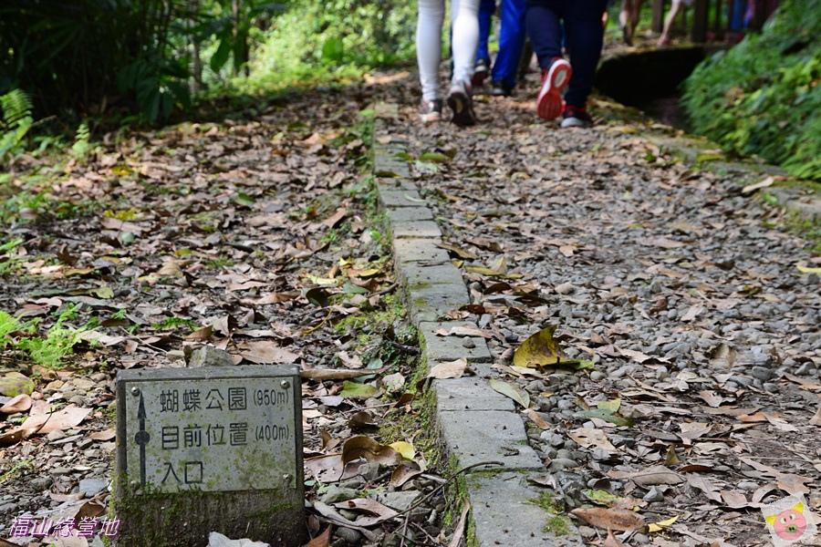 福山緣DSC_7732-025.JPG