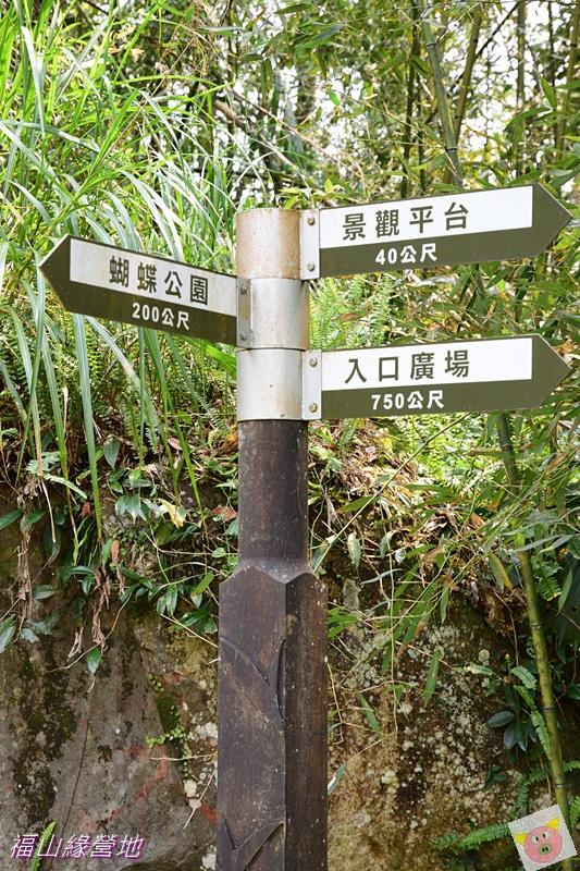 福山緣DSC_7744-028.JPG