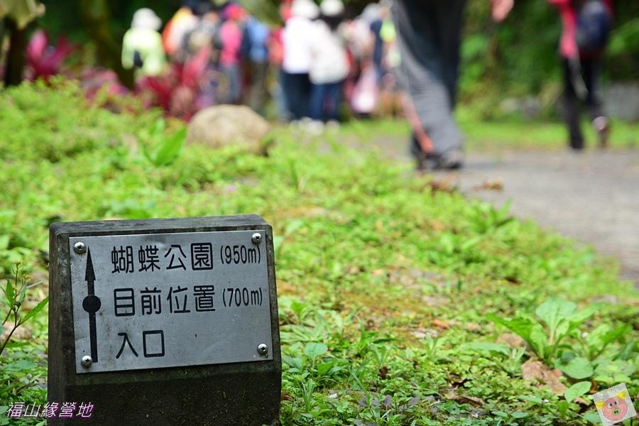 福山緣DSC_7752-030.JPG