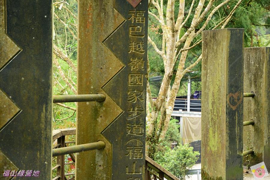 福山緣DSC_7920-041.JPG