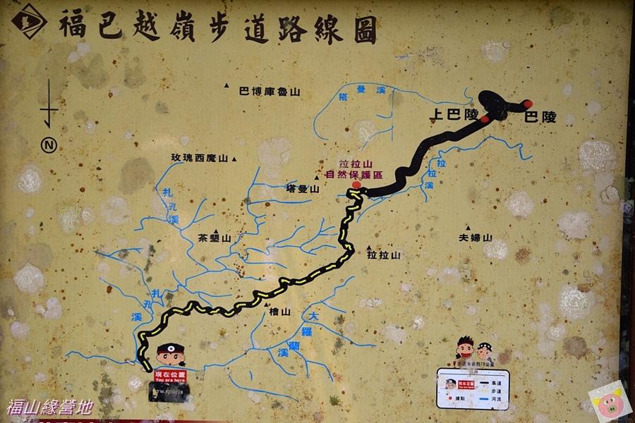 福山緣DSC_7921-042.JPG