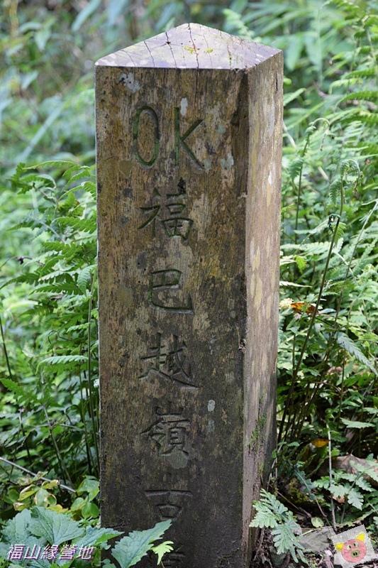 福山緣DSC_7934-045.JPG