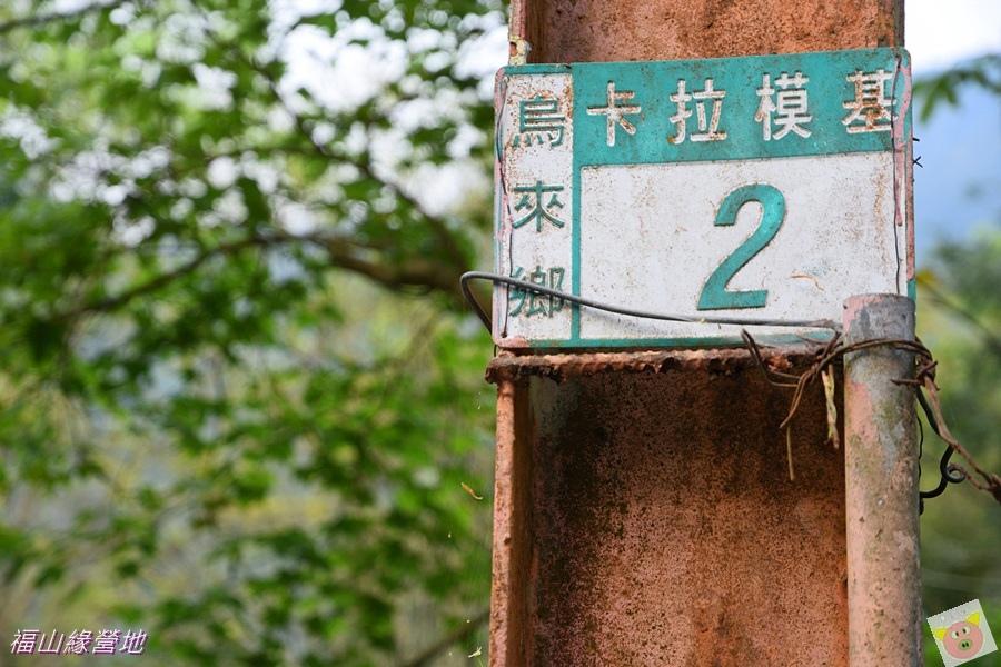 福山緣DSC_7950-046.JPG