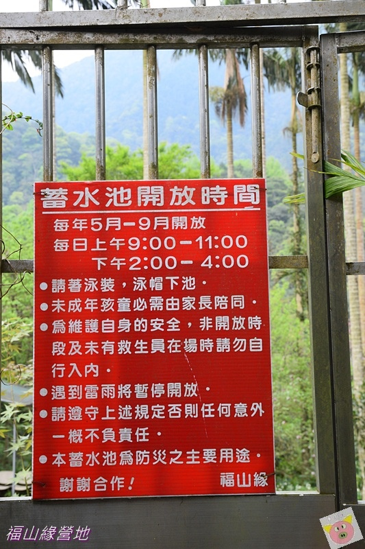 福山緣DSC_7989-055.JPG