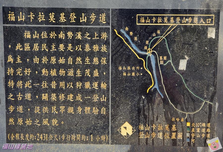 福山緣DSC_8150-077.JPG